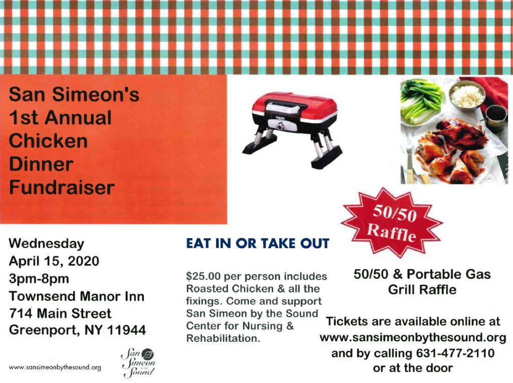 1st Annual Chicken Dinner Fundraiser